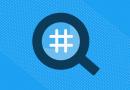 Los hashtags y frases que son temas del momento